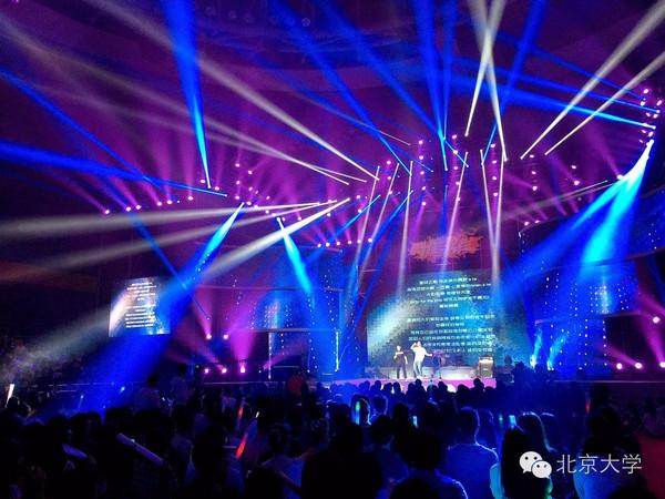 """2015-2016年度北京大学校园""""十佳歌手""""大赛"""