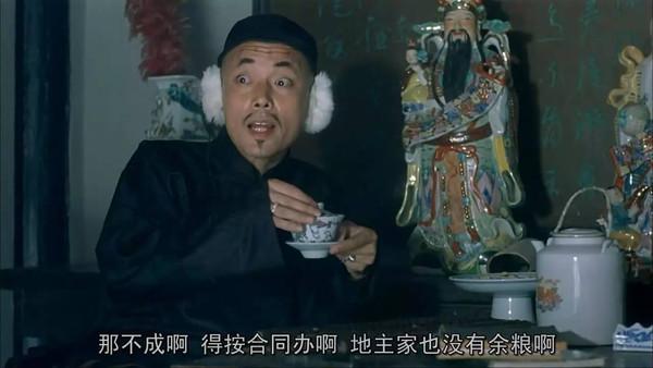 甲方乙方》剧照)