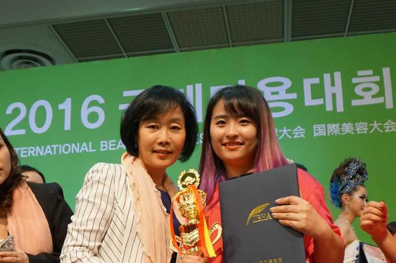 2016国际美容大赛顺利收官 半永久公开课 第13张