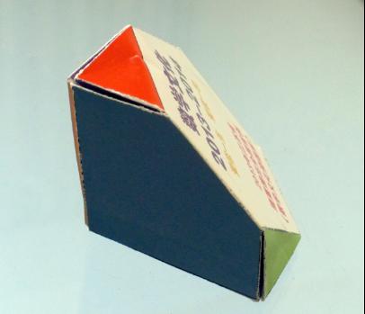 数学文化创意折纸:半正方体(附视频教程)(责编保举:数学向导jxfudao.com/xuesheng)