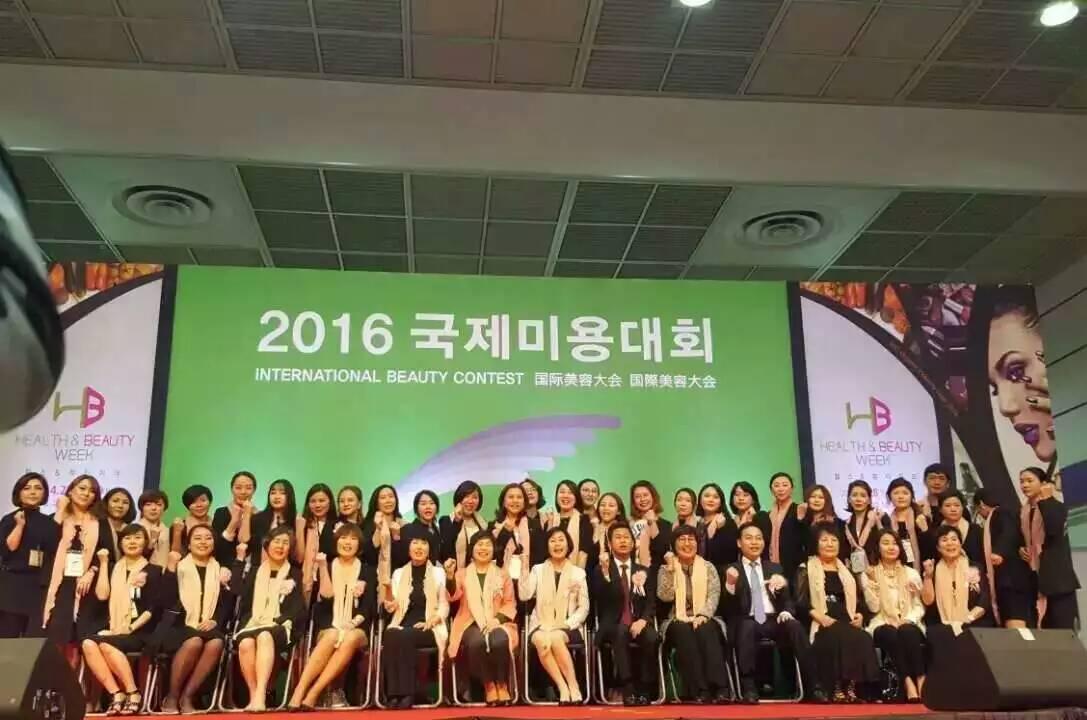 2016国际美容大赛顺利收官 半永久公开课 第2张