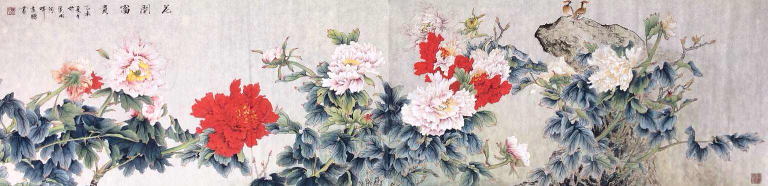 安徽淮北国画家:他们为什么能这么快红遍全球?图片