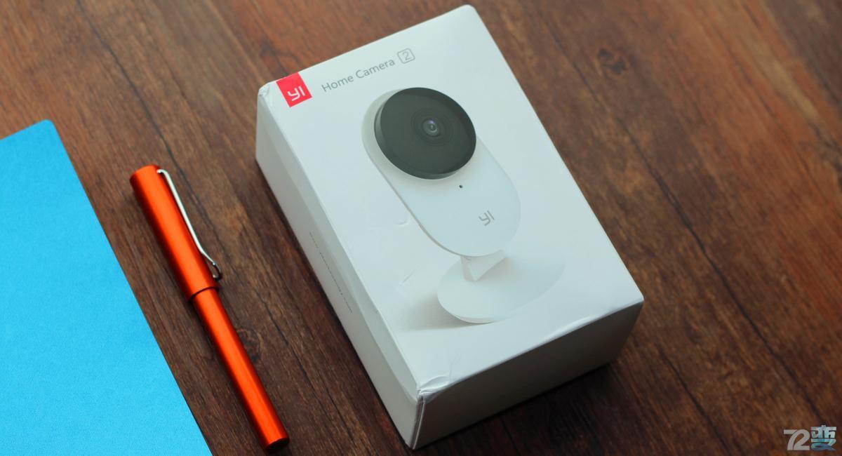 新一代安防利器,小蟻智能攝像機2全面剖析