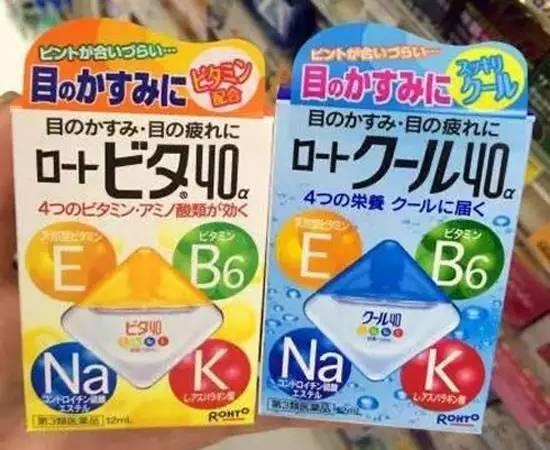 【药妆】日本药妆推荐品牌
