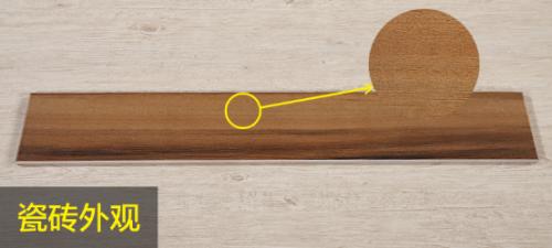 楼兰木纹砖(仿古砖)瓷木·缅甸金柚外观
