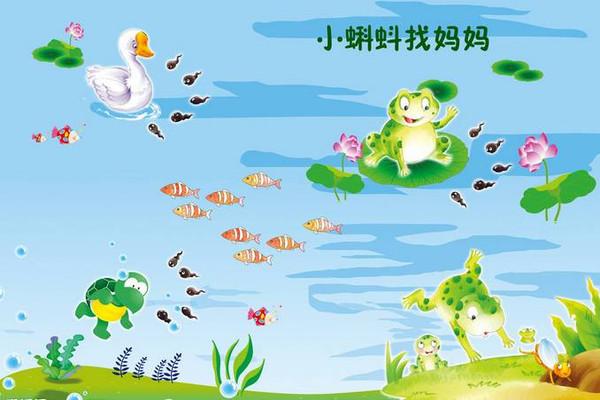 中班语言教案 小鱼找妈妈