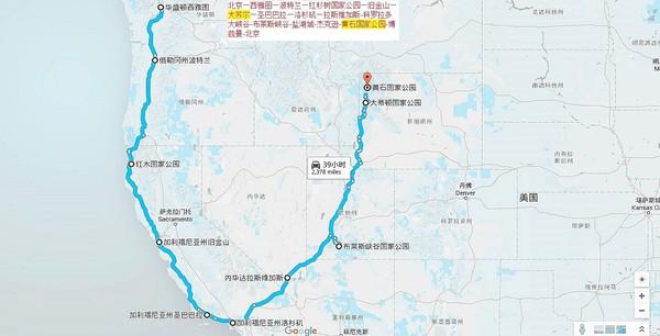 【8月】美国一号公路自驾+国家公园深度自驾