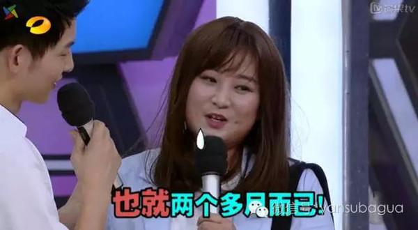贾玲喝多了晒素颜照 竟有人以为她是宋慧乔