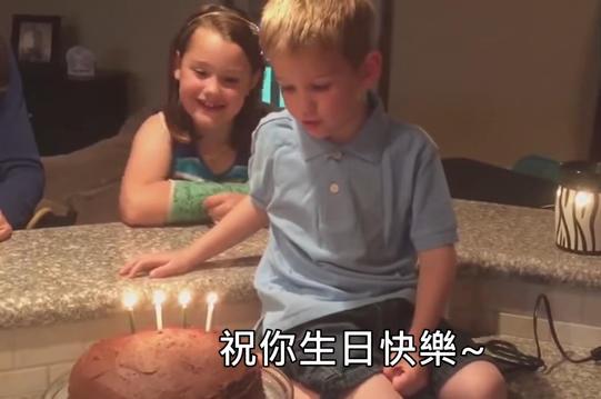 男孩和爸爸一天生日