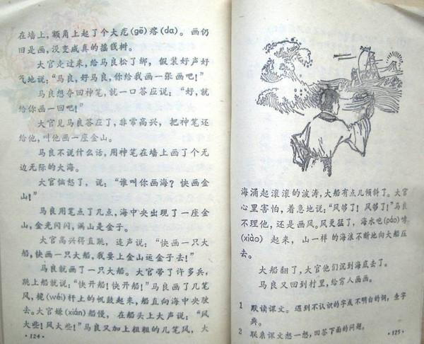课文介绍了赵州桥的雄伟,坚固,美观.