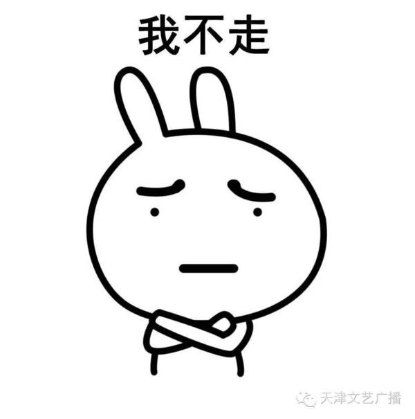 动漫 简笔画 卡通 漫画 手绘 头像 线稿 600_605