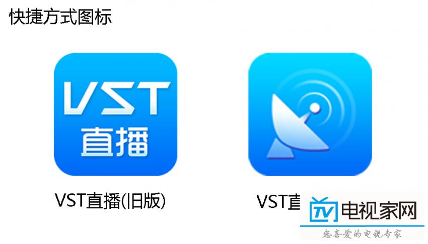 「VST直播」的圖片搜尋結果