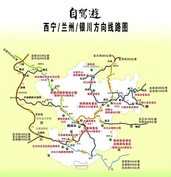 地图 600_619