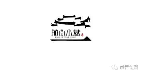 中国风logo设计欣赏-搜狐