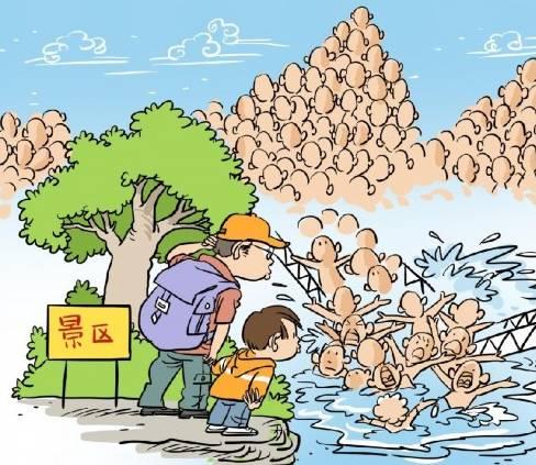 重庆人坚持住,再上几天班,就要放9天假了 还有一大波儿坏消息和好消息也一起来了