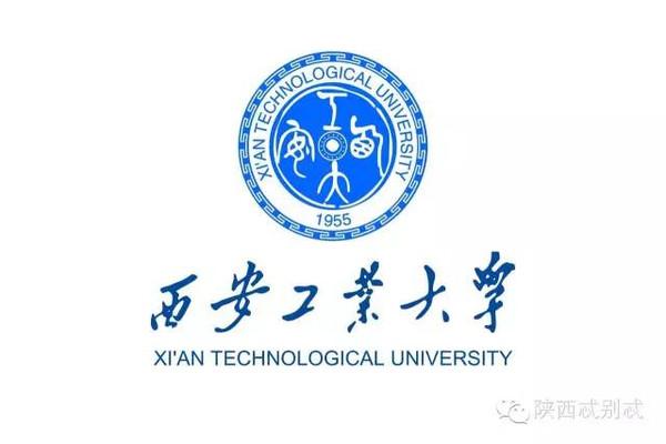 西安工业大学   校名,   集自毛泽东   书法.   陕西科技大学   西安石油图片