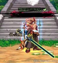 伊泽瑞尔的耀光剑本子