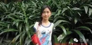 无臂女孩杨佩的成长之路