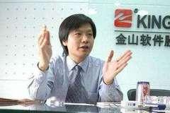 小米和魅族这两家纠缠不清的公司,会互助掘起?