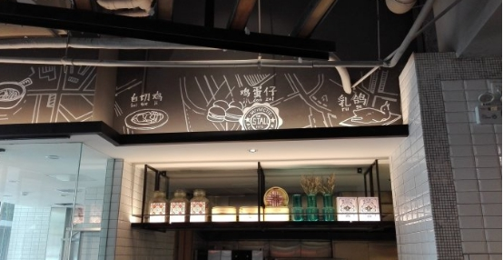 港式餐厅效果图手绘
