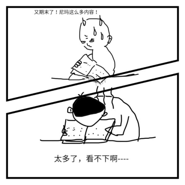 学_医学生是在用生命学医啊(漫画)