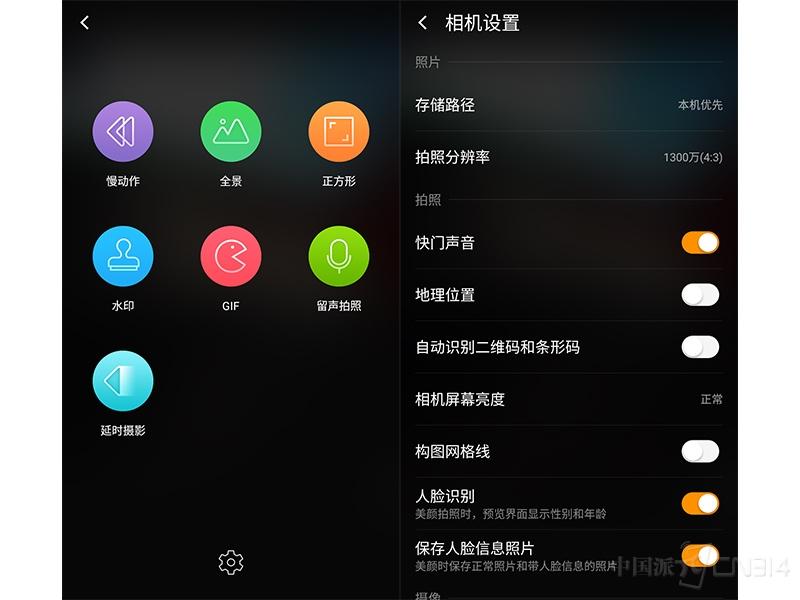 360游戏手机注册网址_都说红米note3便宜好用:360手机表示不服