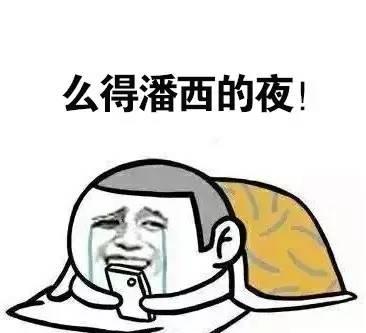 你就是南京滴微信潮人啦 记得要分享哈 超搞笑南京方言 南京年轻人图片