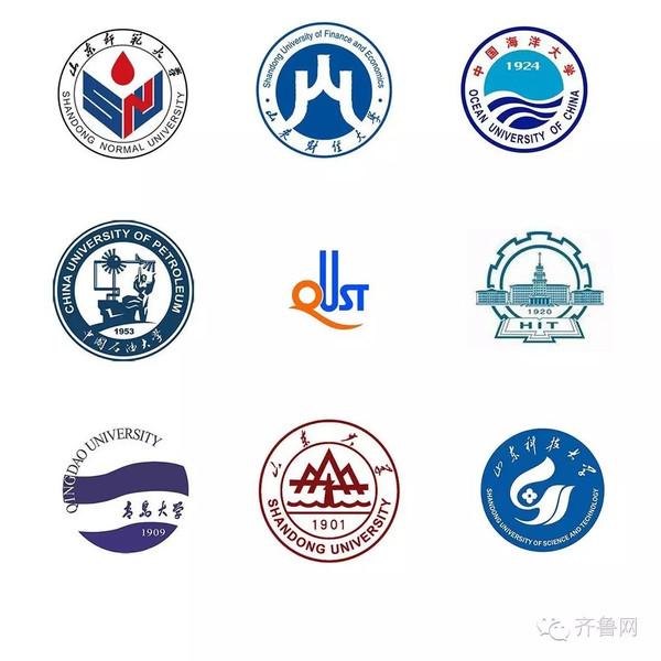 哈尔滨工业大学威海校徽矢量图