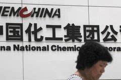 中国化工有意收购德国石墨电极和碳纤维商SGL