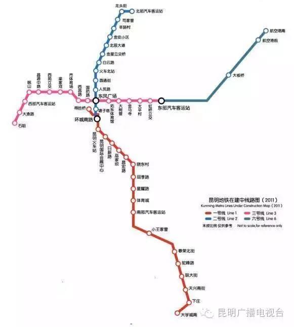 昆明地铁5号线终于马上要开建啦,这些信息你必须知道图片