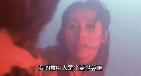 意中人三个字图片-星爷经典粤语鸡汤 来,一齐干了呢碗