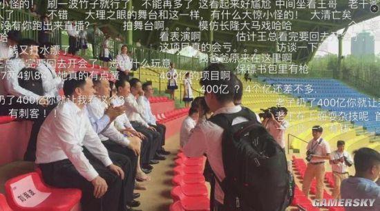 王健林开直播了晒私人飞机