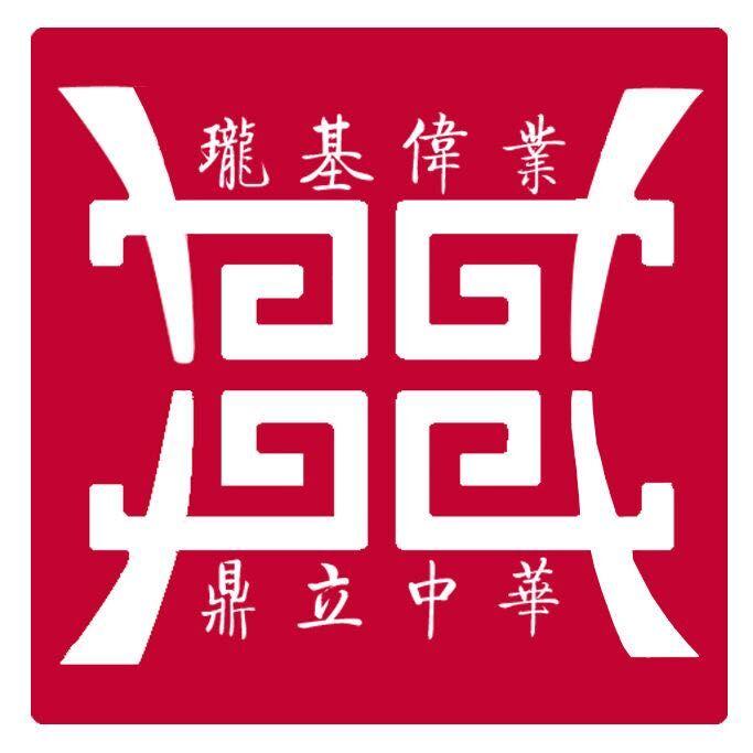 共祝少年中国梦-搜狐