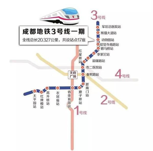 成都地铁17号线线路首次曝光 连接温江和双流图片 55200 600x590-成图片