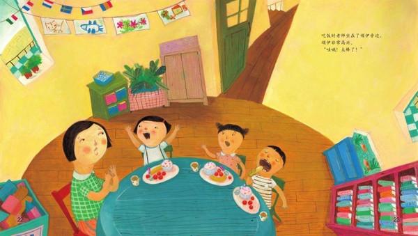 礼盒包装《幼儿园主题绘本早期阅读》送给孩子最好的