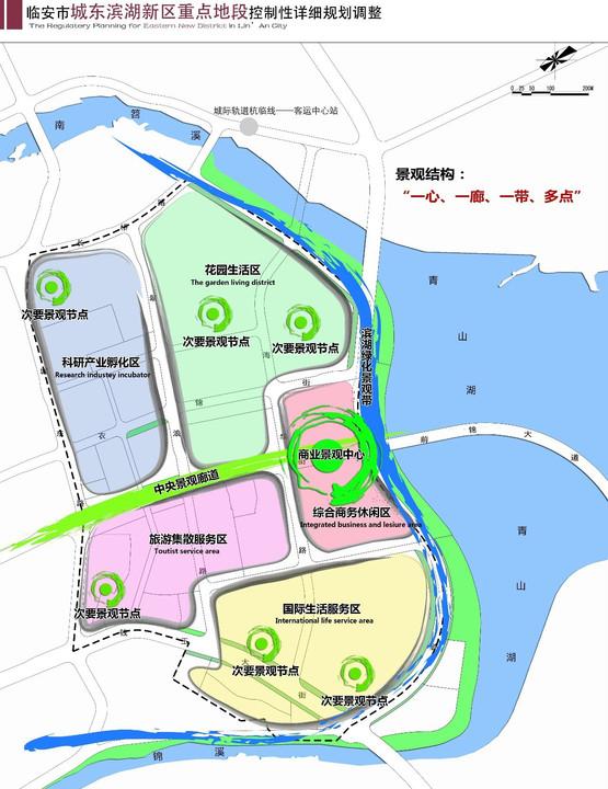 """滨湖新区规划图   临安市委书记 张振丰   """"滨湖新区区位独特、十分重要,要坚持高标准,把滨湖新区打造成城市新地标和综合功能配套区,成为城乡居民向往的高端生活区."""