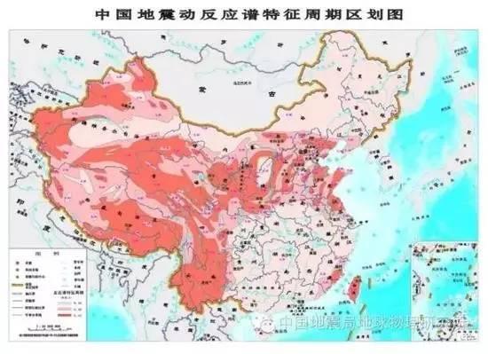 中国地震台网快捷查询使用方法
