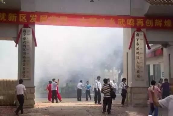 历史性的初中!南宁市武鸣区正式挂牌成立!吗一刻淮北有十二中图片