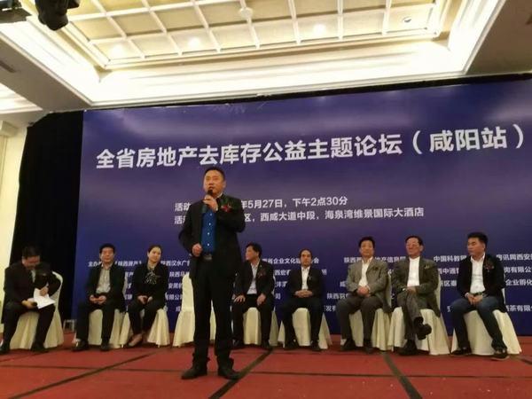 http://www.xaxlfz.com/xianjingji/66579.html