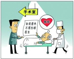 一张感动了全手术室的字条