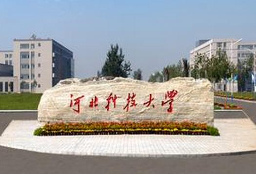 2016年河北最新二本大学排名榜
