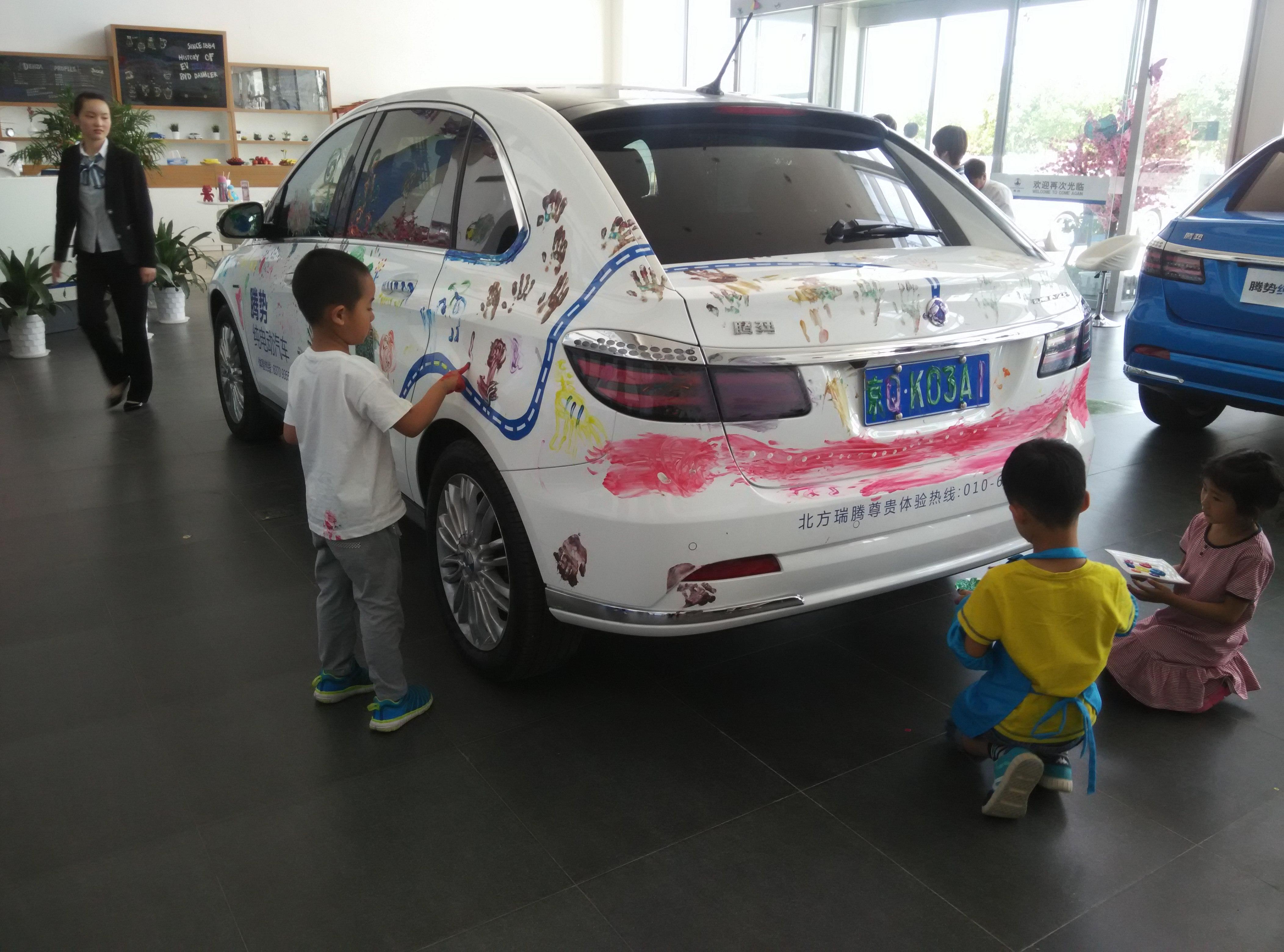 儿童汽车涂鸦-北方瑞腾 六一游乐场欢乐集结号 新闻100高清图片