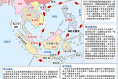 南海舰队远海演兵 穿两大洋闯四海峡 - 詹晟 - 詹晟的博客