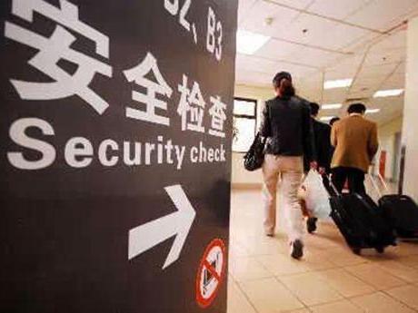 等你到美帝机场排成狗,才知道国内安检的好 - 识局 - 识局智库的博客