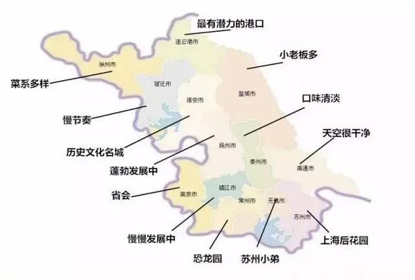 江苏县gdp排名_江苏13市最新gdp排行,你在的城市排第几