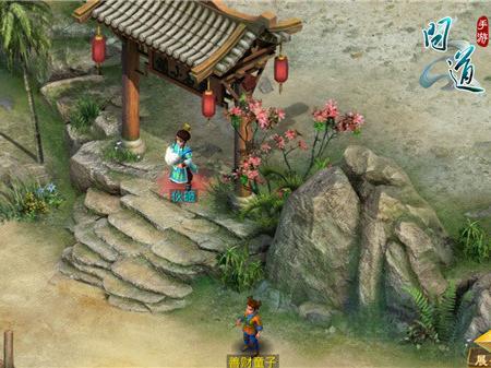游游童年《问道》手游儿童节v公众-微信公众沈阳云南七日重返自助攻略图片