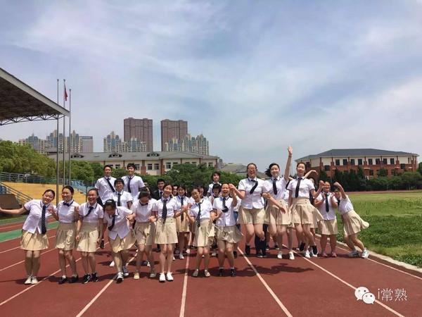 小学:芳村2016年秋季初中、学校初中幼儿园招权威常熟高中图片