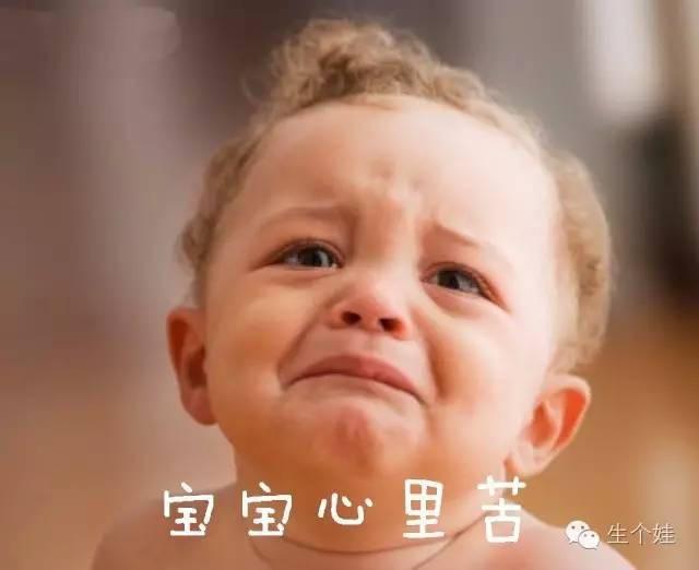 宝宝累了表情包 旭旭宝宝表情包 天线宝宝动态表情包 宝宝卖萌表情包