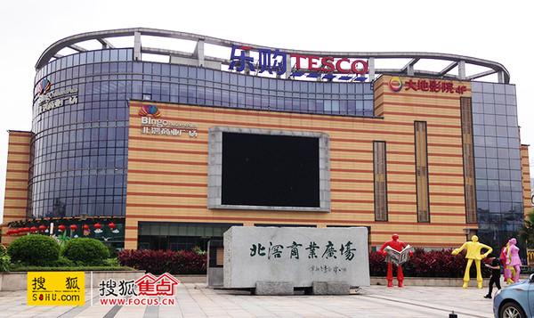 顺德北滘新城挂牌近12万方商住地 双地铁规划价值看涨
