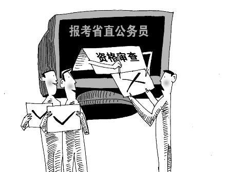 2016淮南公务员资格复审名单及时间淮南人事考试网